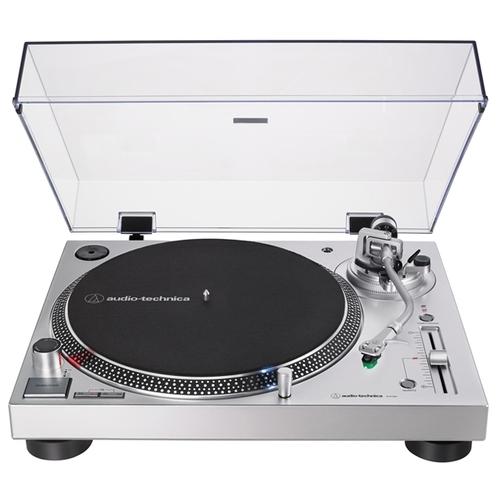Виниловый проигрыватель Audio-Technica AT-LP120XUSB