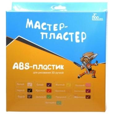 ABS пруток Мастер Пластер 1.75 мм 13 цветов