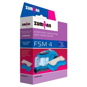 ZUMMAN Комплект фильтров FSM4