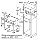 Электрический духовой шкаф Bosch HBG517BB0R