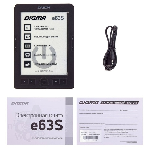 Электронная книга Digma е63S