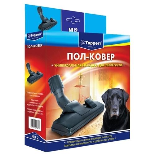 """Topperr Насадка """"ПОЛ-КОВЕР"""" NU 2"""