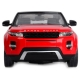 Легковой автомобиль Rastar Land Rover Range Rover Evoque (47900-8) 1:14 30 см