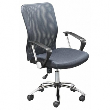 Компьютерное кресло EasyChair 203 PTW