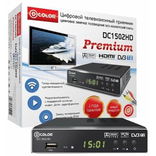 TV-тюнер D-COLOR DC1502HD