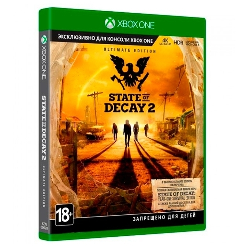 State of Decay 2: Ultimate-издание