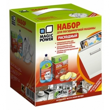 Magiс Power набор расходный для посудомоечной машины