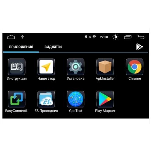 Автомагнитола ROXIMO S10 RS-2614 Mitsubishi ASX (Android 8.1)