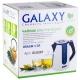 Чайник Galaxy GL0207 (2016)