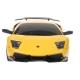 Легковой автомобиль Rastar Lamborghini Murcielago LP670-4 (39000) 1:24 18 см