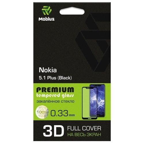Защитное стекло Mobius 3D Full Cover Premium Tempered Glass для Nokia 5.1 Plus