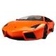 Легковой автомобиль MZ Lamborghini Reventon (MZ-2053) 1:10 47 см