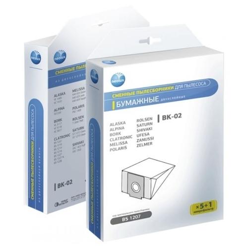 NEOLUX Бумажные пылесборники BK-02