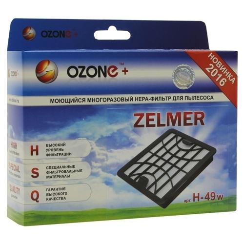Ozone Фильтр HEPA H-49W