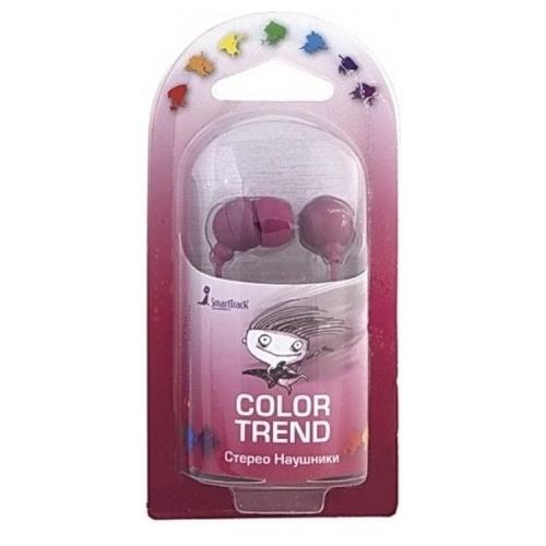 Наушники SmartBuy Color Trend