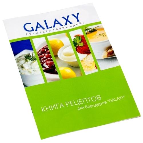 Погружной блендер Galaxy GL2105 (2018)
