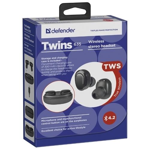 Наушники Defender Twins 635