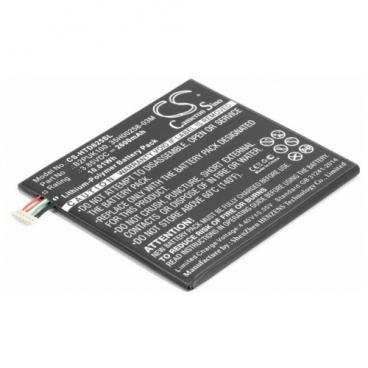 Аккумулятор Cameron Sino CS-HTD825SL для HTC Desire 825
