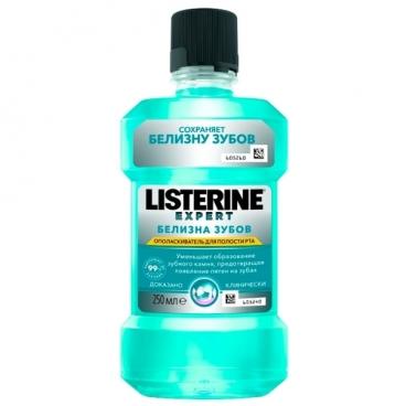 Listerine ополаскиватель Expert Белизна зубов