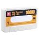 Аккумулятор Remax Tape PowerBox 10000 mAh