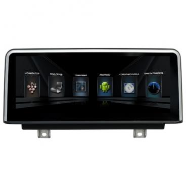 Автомагнитола RedPower 31079 IPS