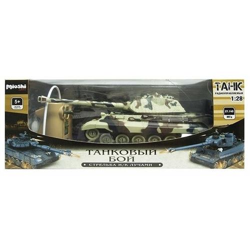 Танк Mioshi Tech King Tiger (MAR1207-022) 1:28 33 см
