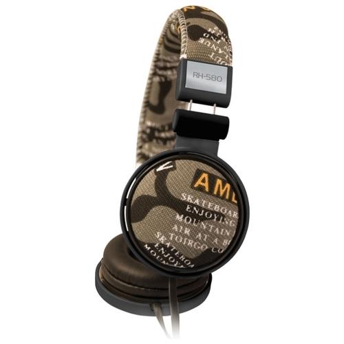 Наушники Ritmix RH-580