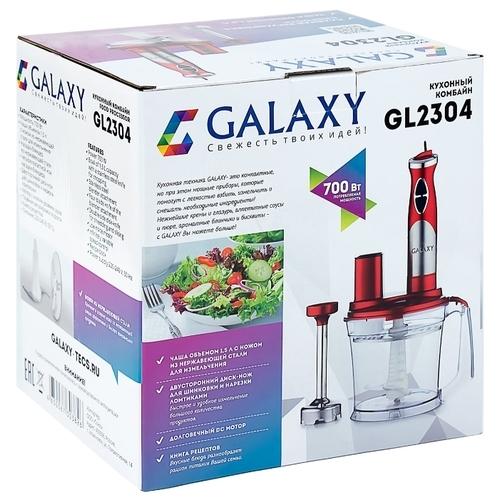 Погружной блендер Galaxy GL2304