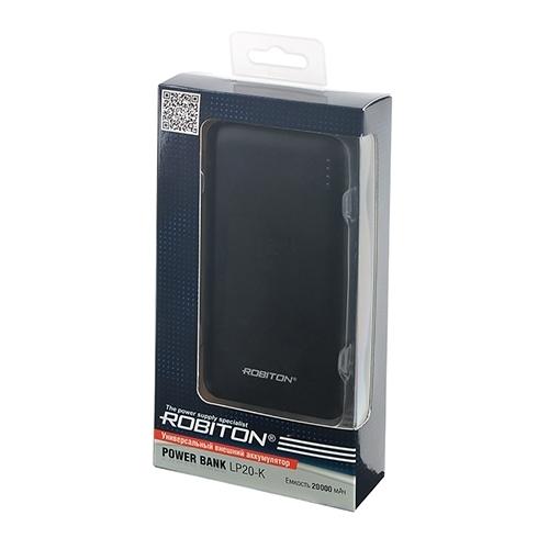 Аккумулятор ROBITON Power Bank LP20-K