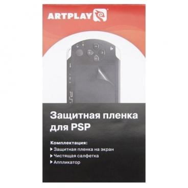 Artplays Пленка защитная для консоли PSP E1008 (ACPSP213)