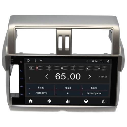Автомагнитола Wide Media WM-CF3041NC-2/32 Toyota Land Cruiser Prado 2013-2017