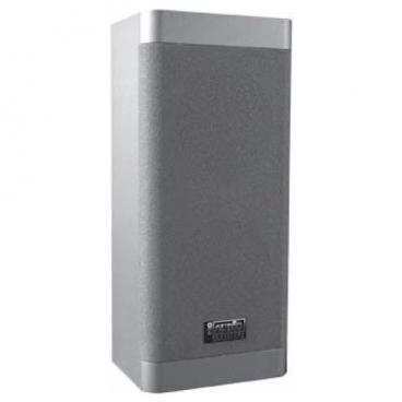 Акустическая система Pro Audio KS-720Y