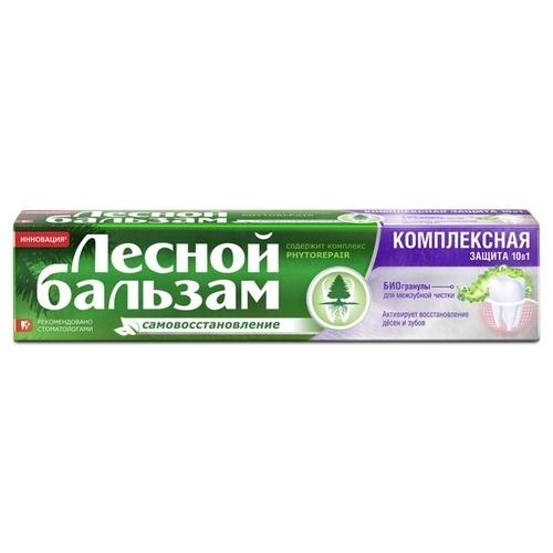 Зубная паста Лесной бальзам Комплексная защита 10в1
