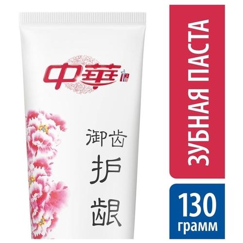 Зубная паста ZHONG HUA для чувствительных зубов и десен с пионом