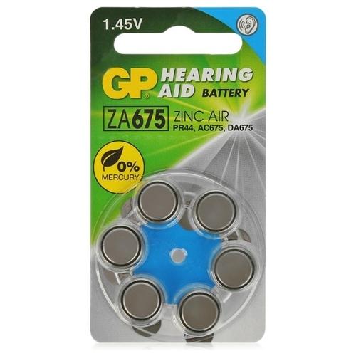 Батарейка GP Hearing Aid ZA675