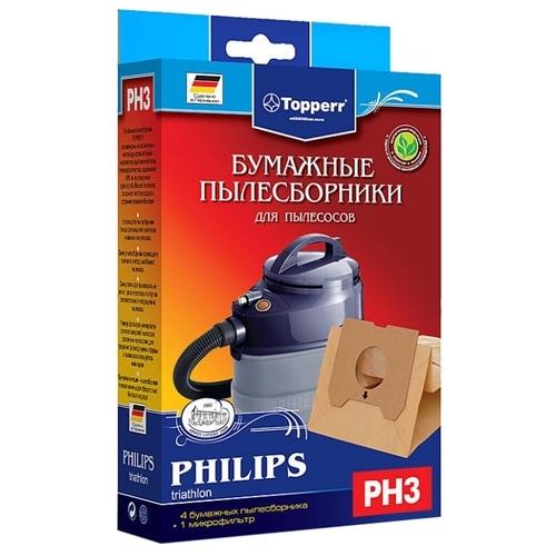 Topperr Бумажные пылесборники PH3