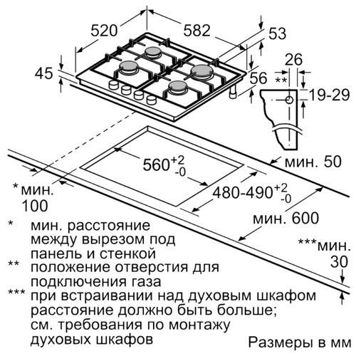 Варочная панель Bosch PGP6B2B60