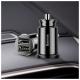 Автомобильная зарядка Baseus CCALL-ML01/ML02