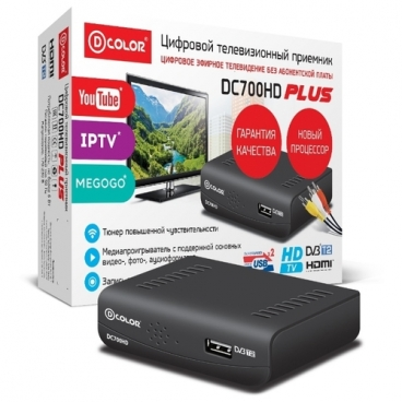 TV-тюнер D-COLOR DC700HD PLUS