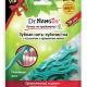 Зубная нить Dr. Nanoto
