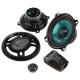 Автомобильная акустика Audio Art EL 5.2