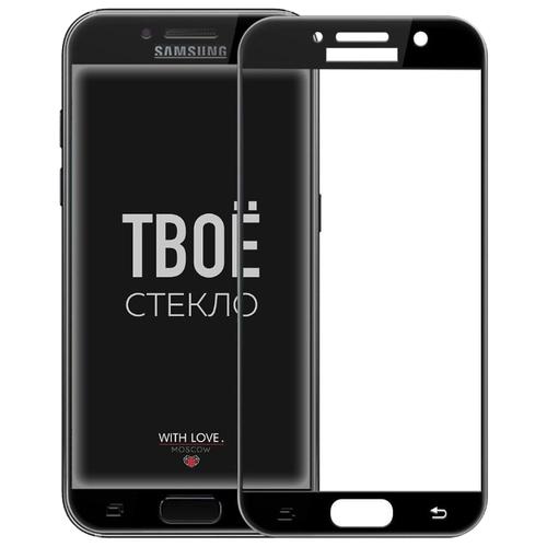 Защитное стекло With Love. Moscow Full Screen для Samsung Galaxy A5 (2017)