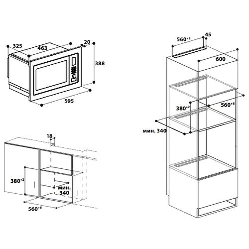 Микроволновая печь встраиваемая Indesit MWI 122.2 X