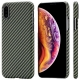 Чехол Pitaka MagCase (арамид) для Apple iPhone Xs