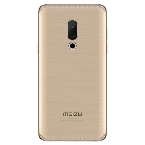 Смартфон Meizu 15 4/64GB