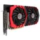 Видеокарта MSI GeForce GTX 1060 1594MHz PCI-E 3.0 3072MB 8108MHz 192 bit DVI HDMI HDCP