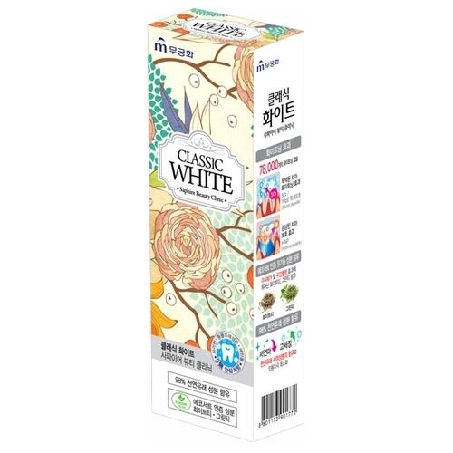 Зубная паста Mukunghwa Classic White Saphire Beauty Clinic, мята и зеленый чай