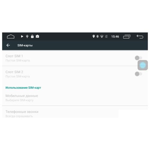 Автомагнитола Parafar Lifan x60 2011-2016 Android 8.1.0 (PF060XHD)