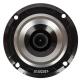 Автомобильная акустика Kicx Headshot TW NEO-37