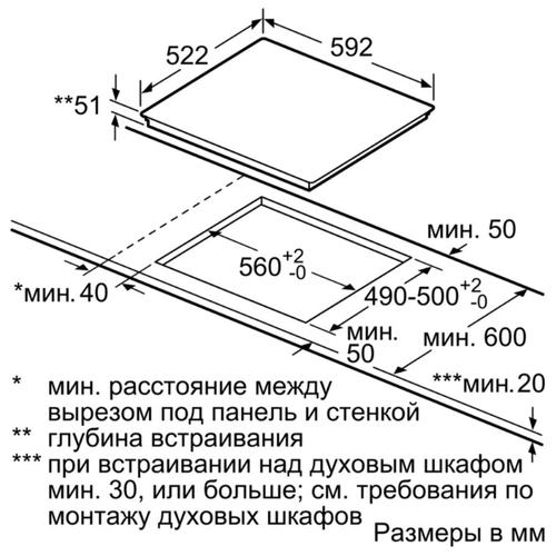 Варочная панель NEFF T46FD53X2